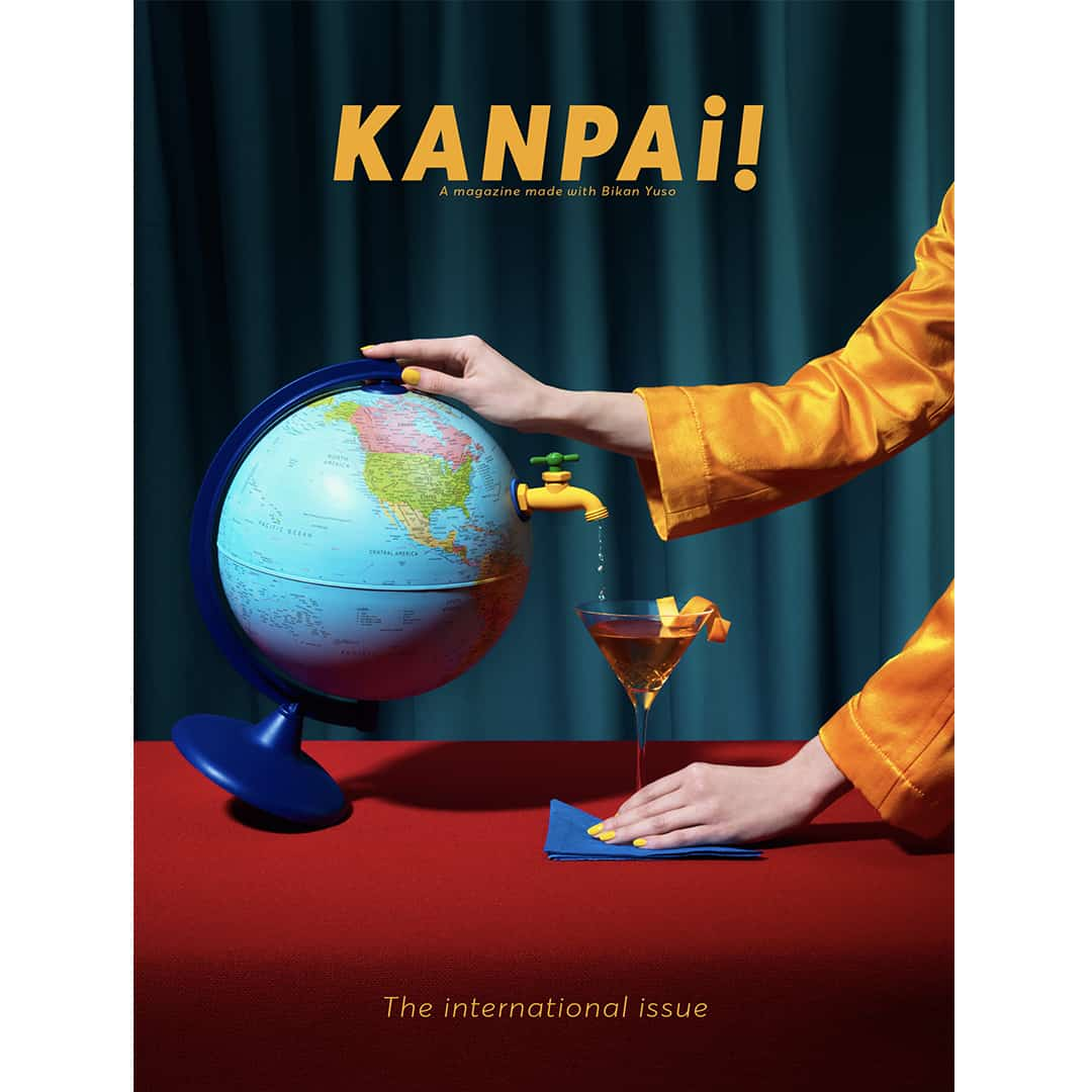 kanpai! issue 4