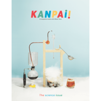 kanpai! issue 2